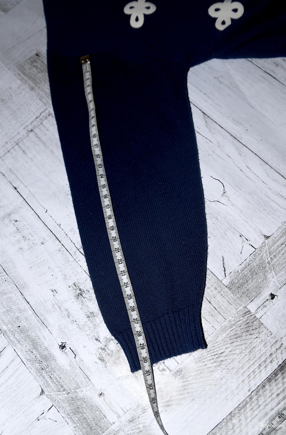 Кардиган Futurino, 122 см