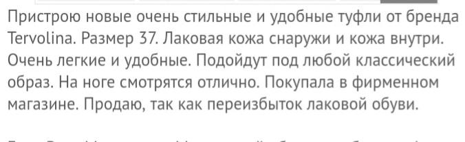 Туфли,Tervolina, 37