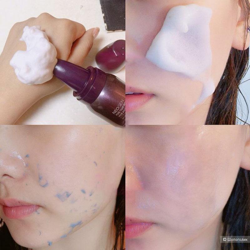 NEOGEN Pore Tight Marine Remedy Peeling Mousse (80ml)