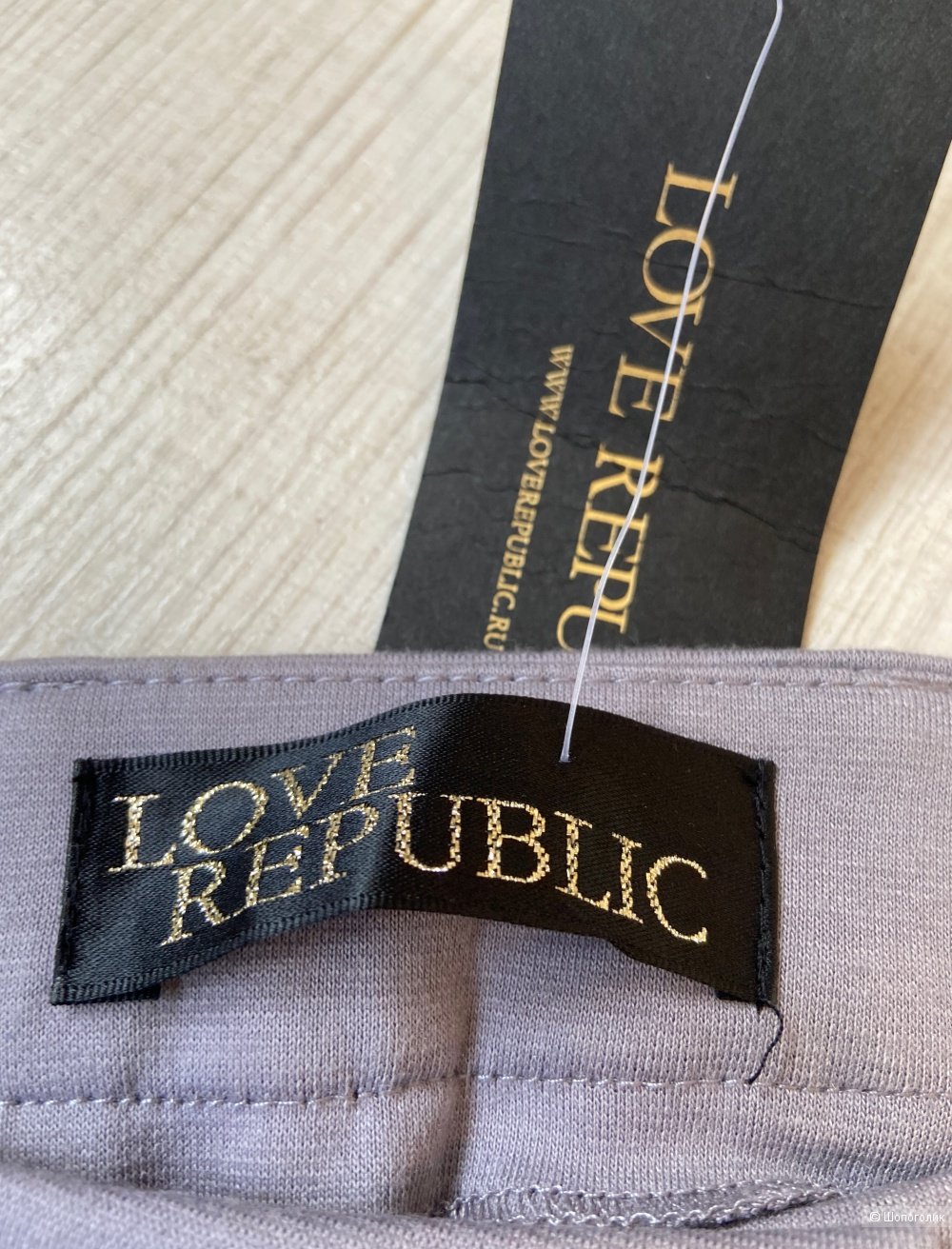 Брюки-леггинсы Love Republic, размер 42