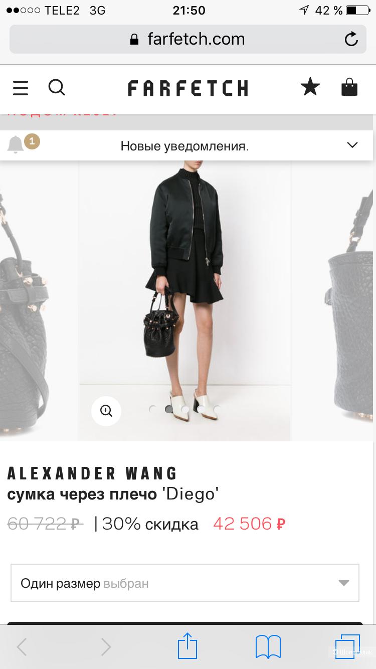 Alexander Wang  сумка ( 27см-30см-17см.)