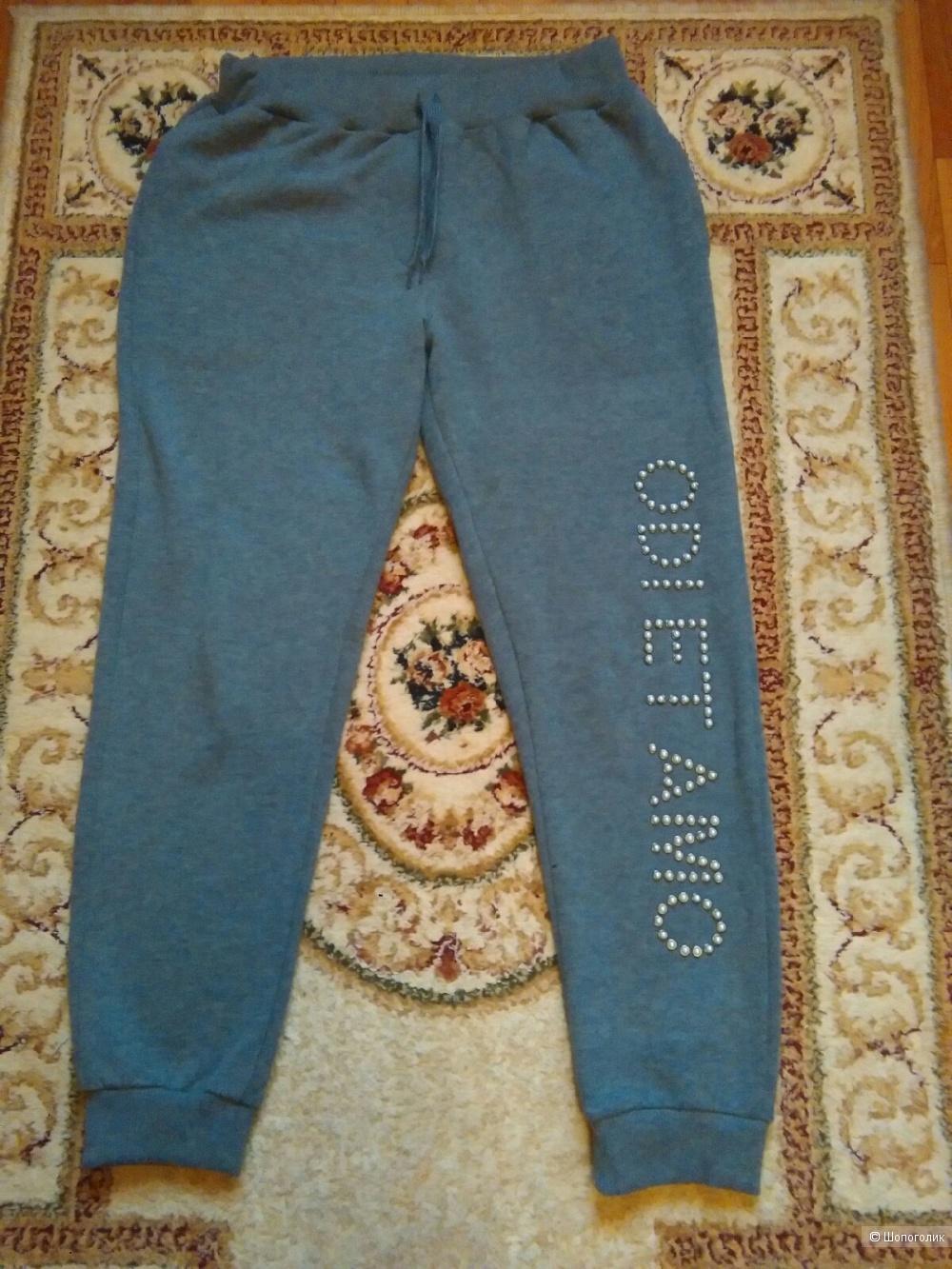 Повседневные штаны Odi et Amo размер 46-48