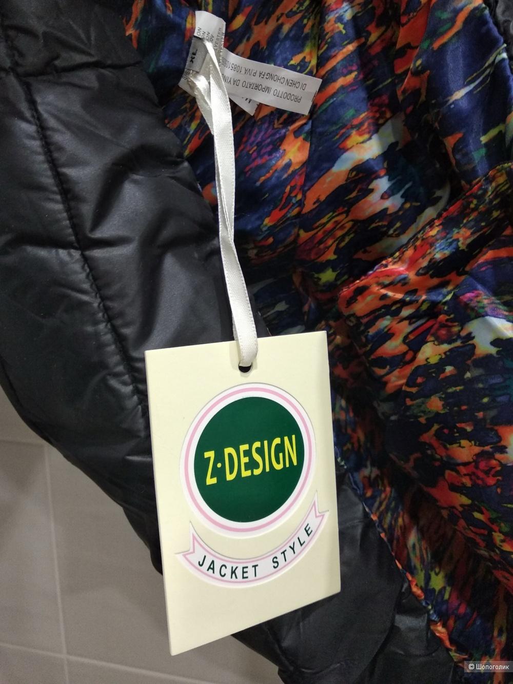 Куртка двухсторонняя от Z-Design, р.48-50-52