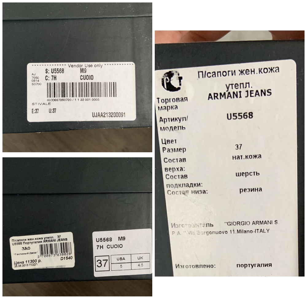 Полусапожки Armani Jeans, размер 37
