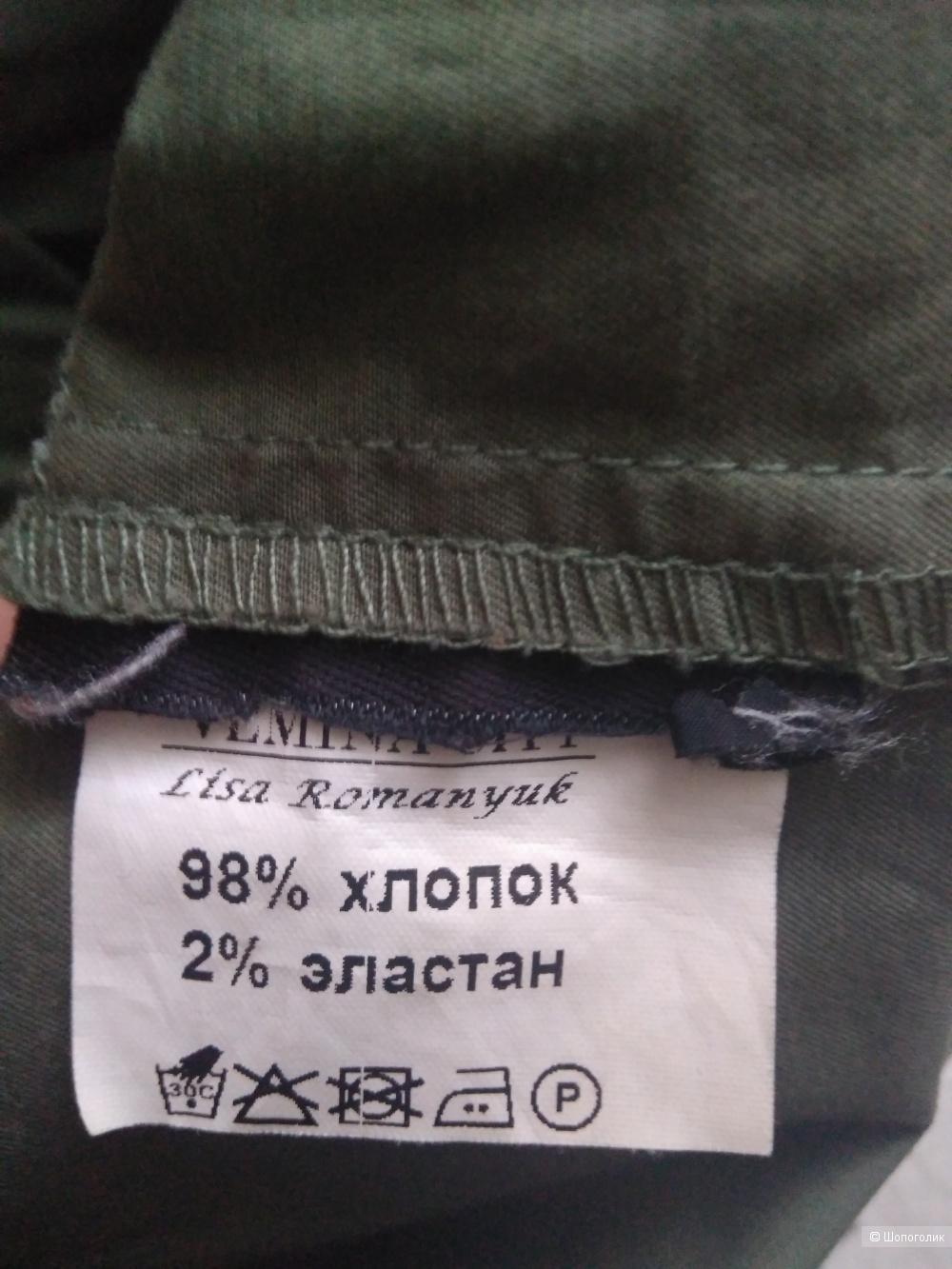 Юбка Vemina City, 44