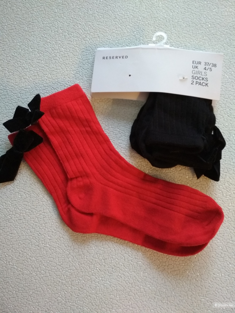 Носки reserved размер 34-35-36