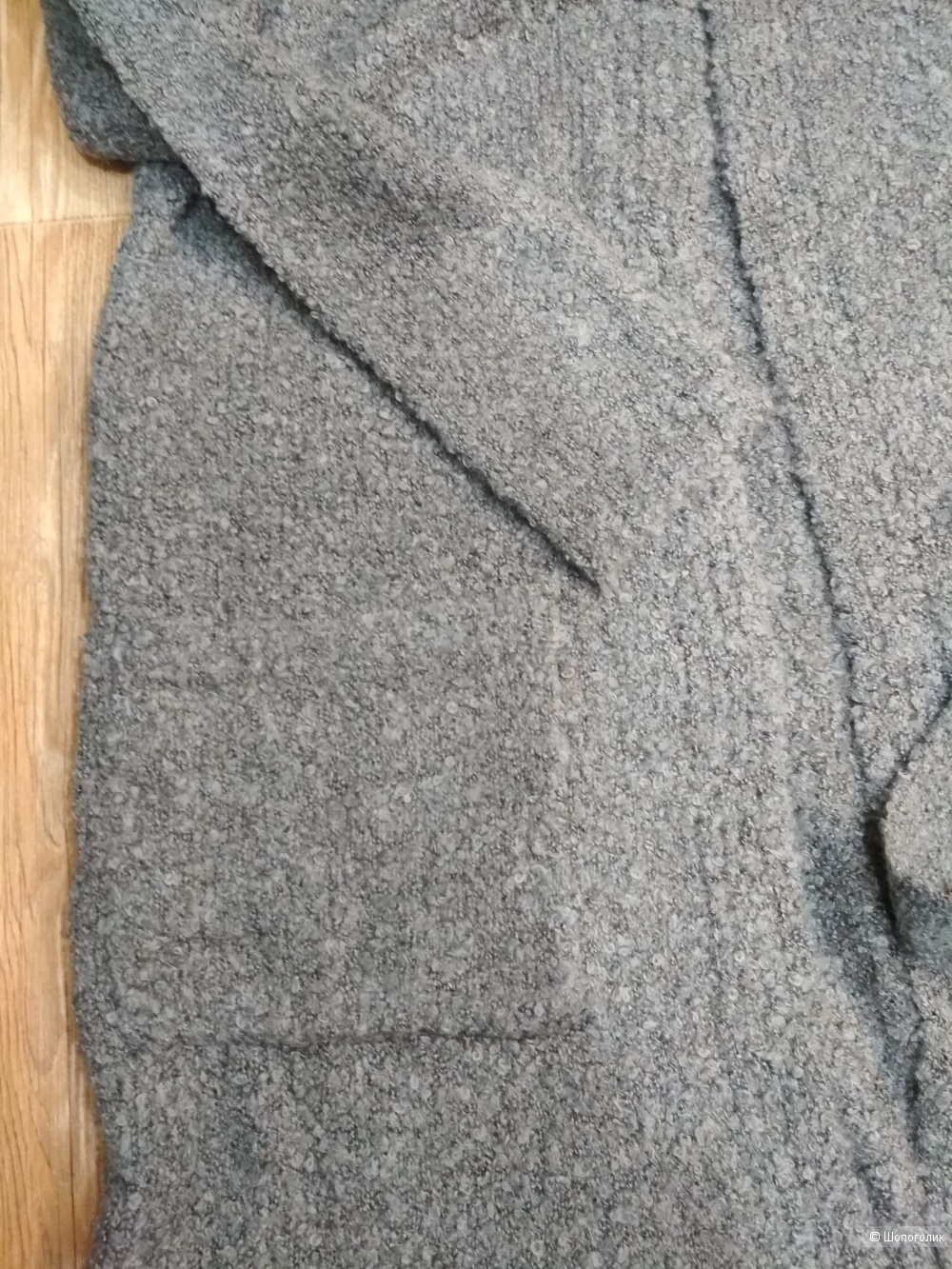 Кардиган-пальто more&more размер 46/48