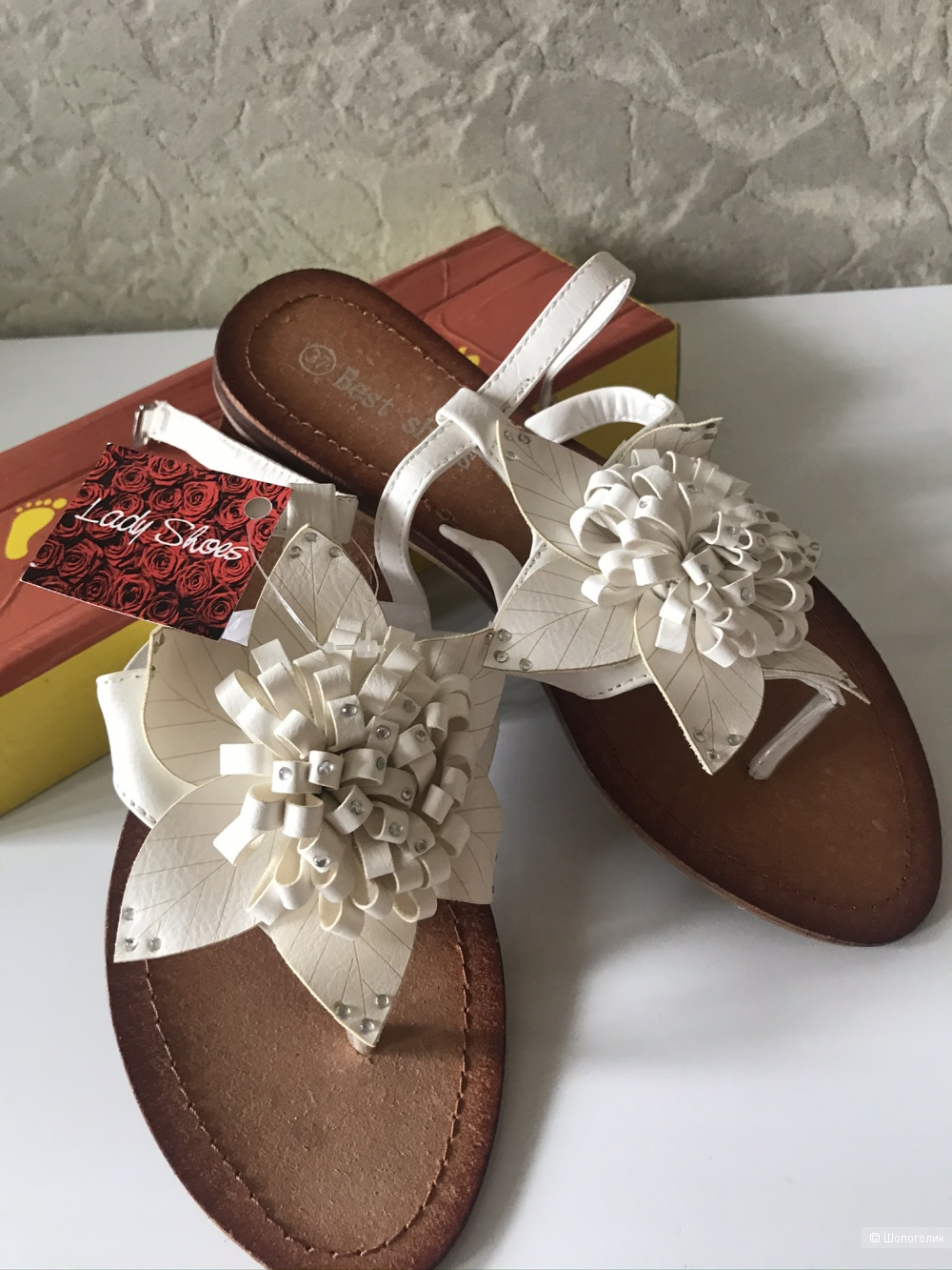 Босоножки фирма Best shoes размер 37