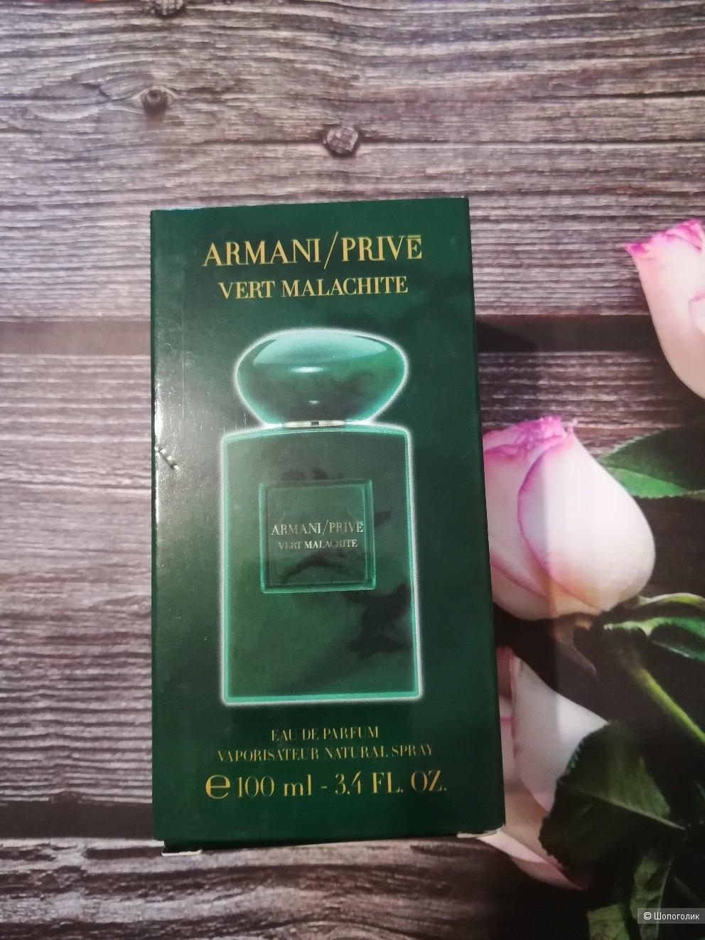 Парфюмированная вода Armani prive, 100 ml