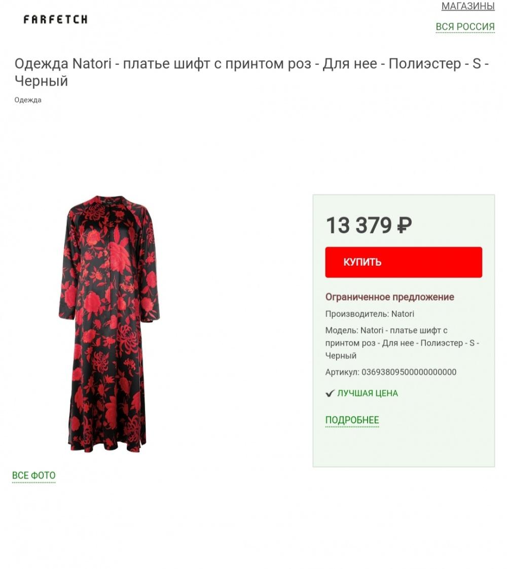Платье natori, размер 46/48/50/52