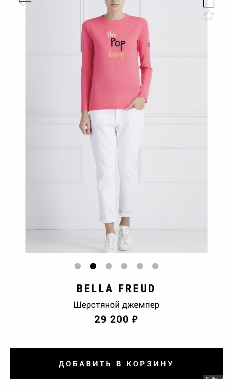 Джемпер Bella Freud размер s