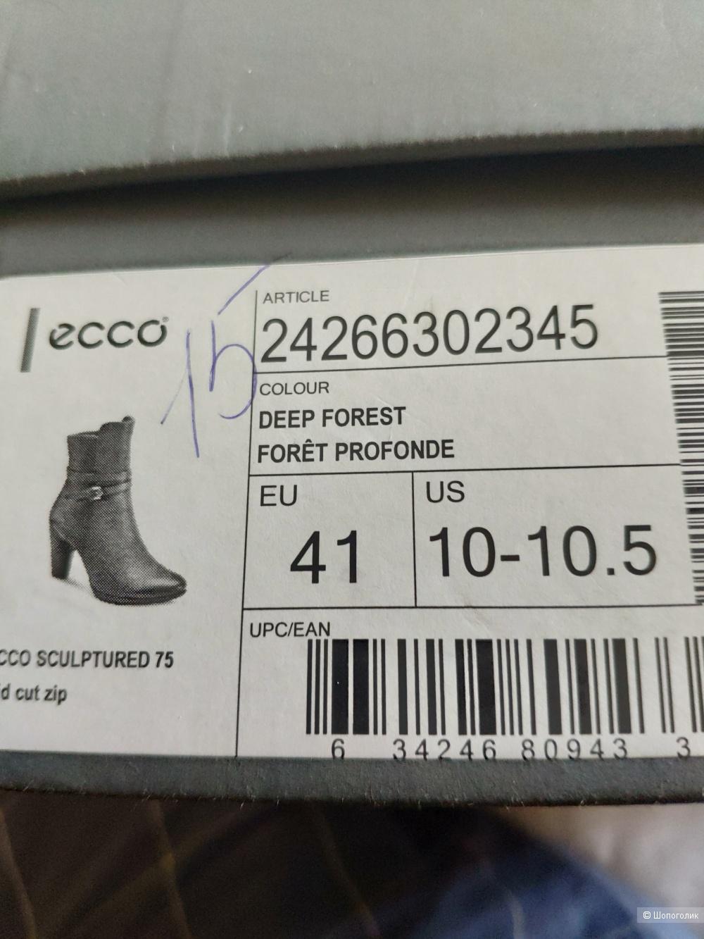 Ботильоны Ecco, размер 41 женский
