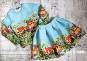 Комплект: кофточка и юбка Stilnyashka, 116-128 см