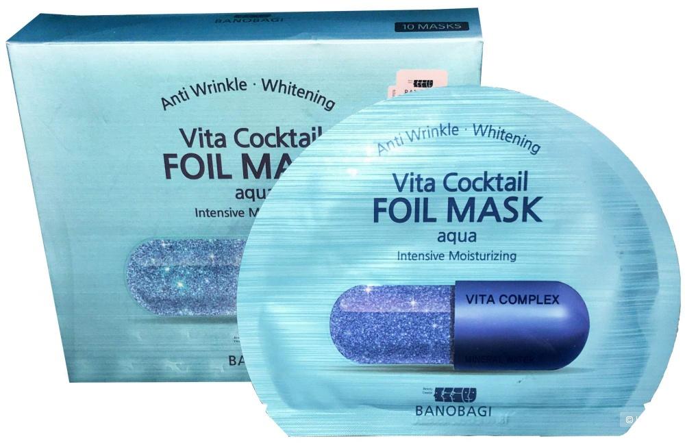 Vita Cocktail Aqua Foil Mask от Banobagi: Фольгированная Увлажняющая Маска Для Лица