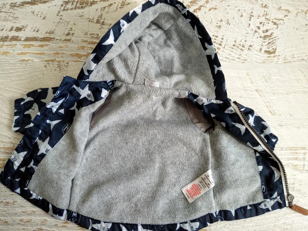 Куртка-ветровка на малыша, F@F