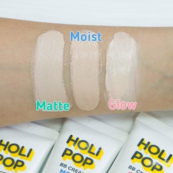 Легкий BB крем Holi Pop BB Cream  Срок годности 2020.07.16 и 2020.10.17