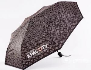Зонт Мери Кей