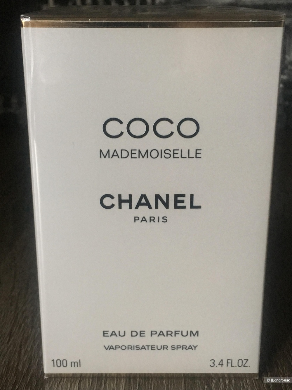 Парфюмерная вода COCO MADEMOISELLE