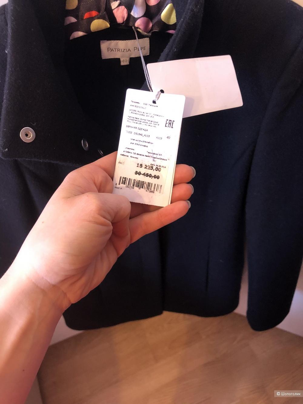 Пальто Patrizia Pepe 40 (XS)