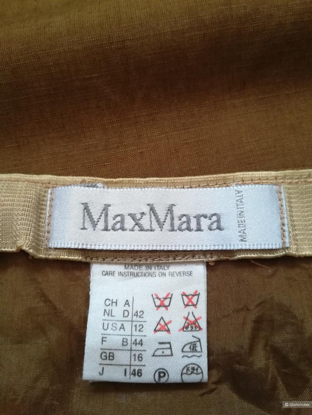 Юбка Max Mara, L