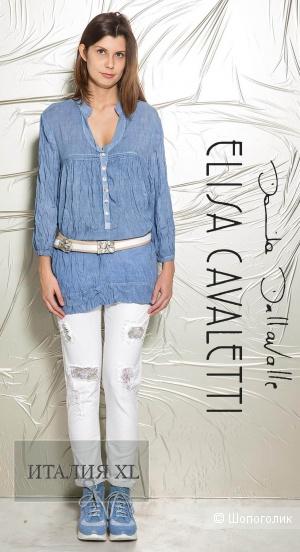 Ремень Elisa Cavaletti, размер one size