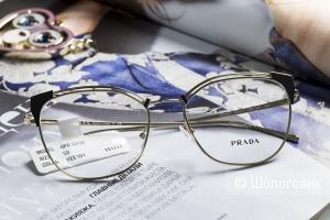 Оправа для очков женская - Prada, one size.