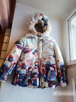 Куртка Oilily 4