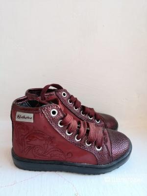 Ботинки Naturino 25