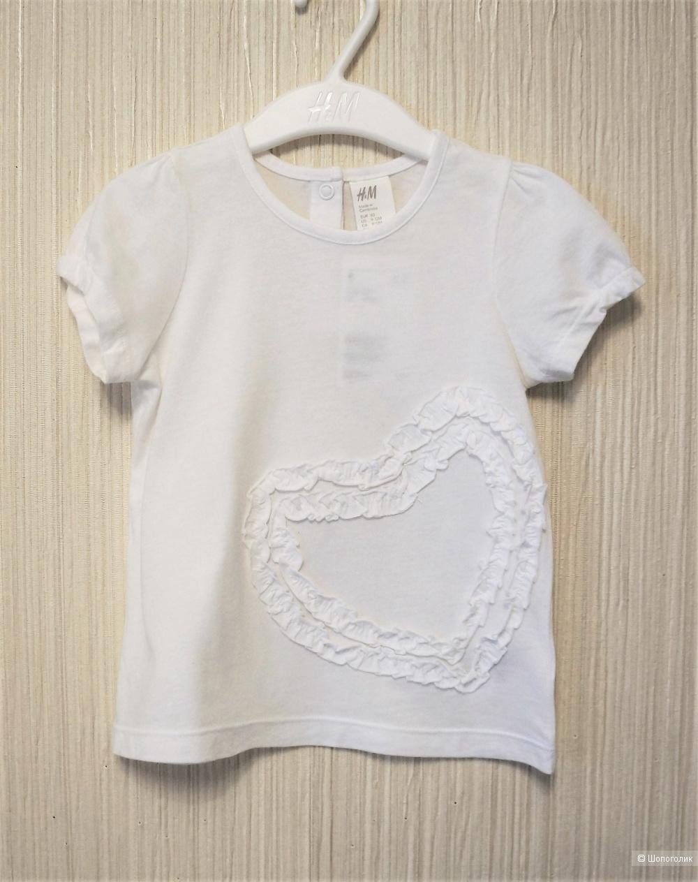 Сарафан и футболка H&M 9-12 месяцев