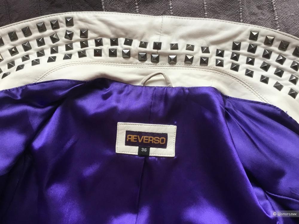 Куртка-пиджак Reverso, размер 36