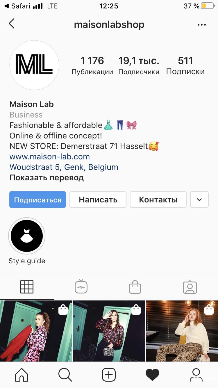Брюки Maison Lab 46 размер
