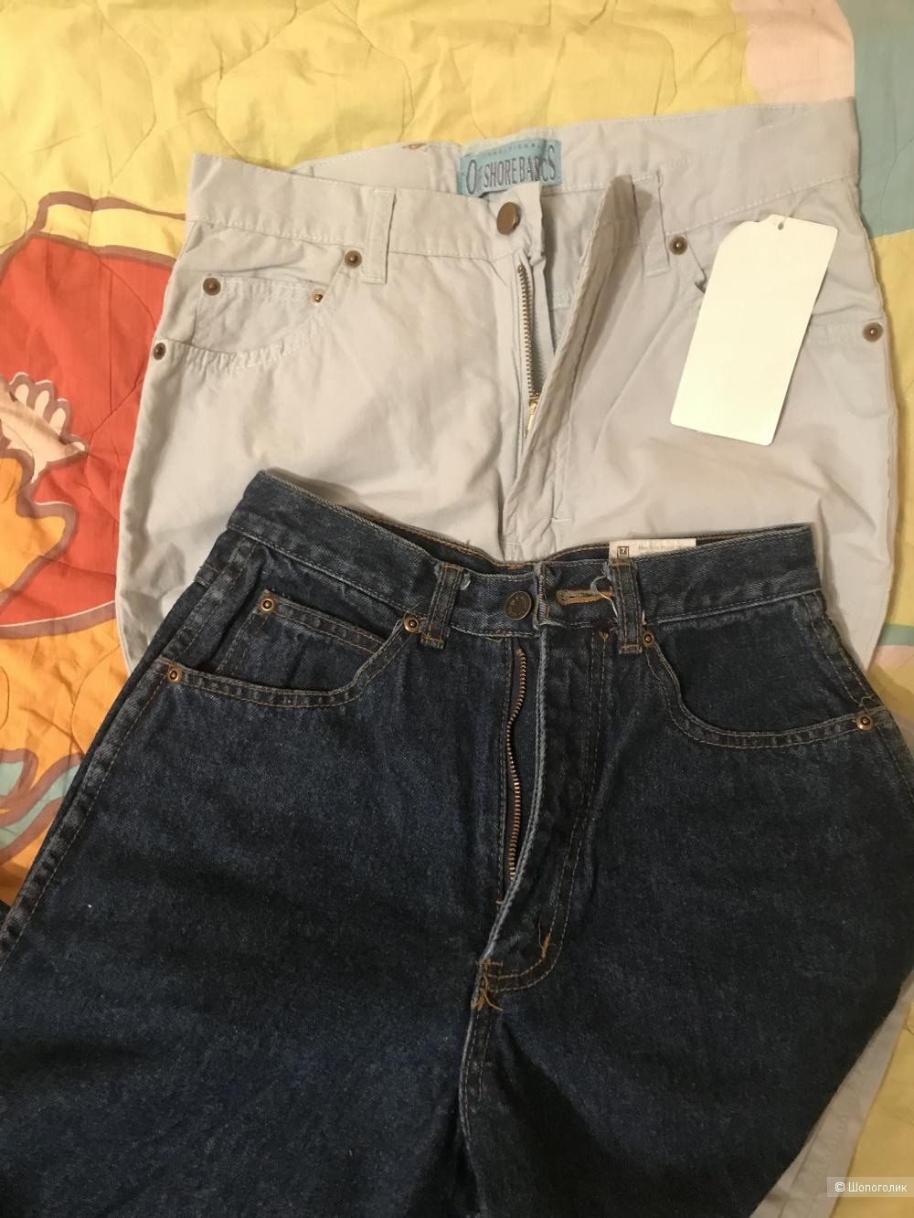 Комплект джинсы и брюки No Name,44рус