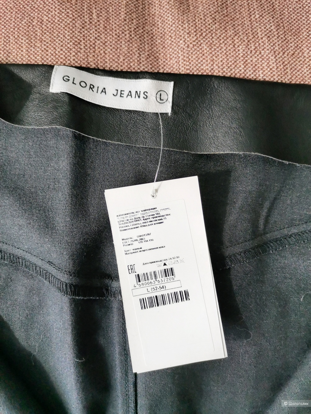 Юбка из экокожи Gloria Jeans L