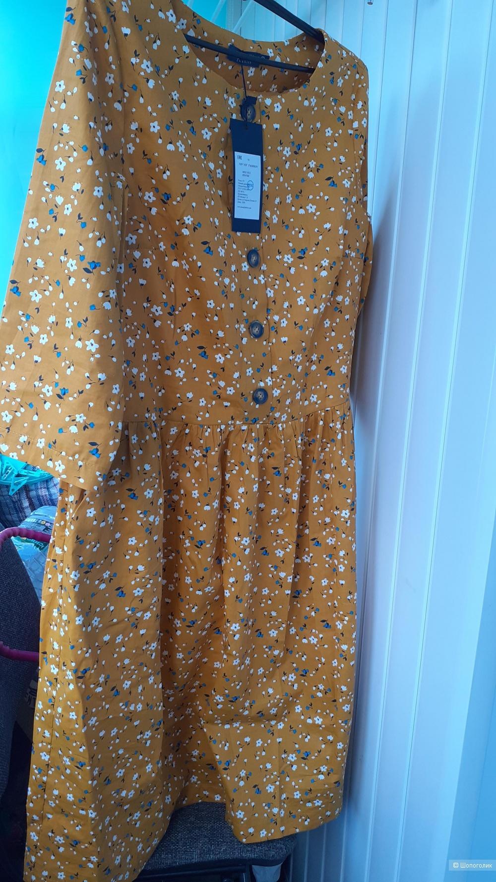 Платье,NIV NIV FASHION,50