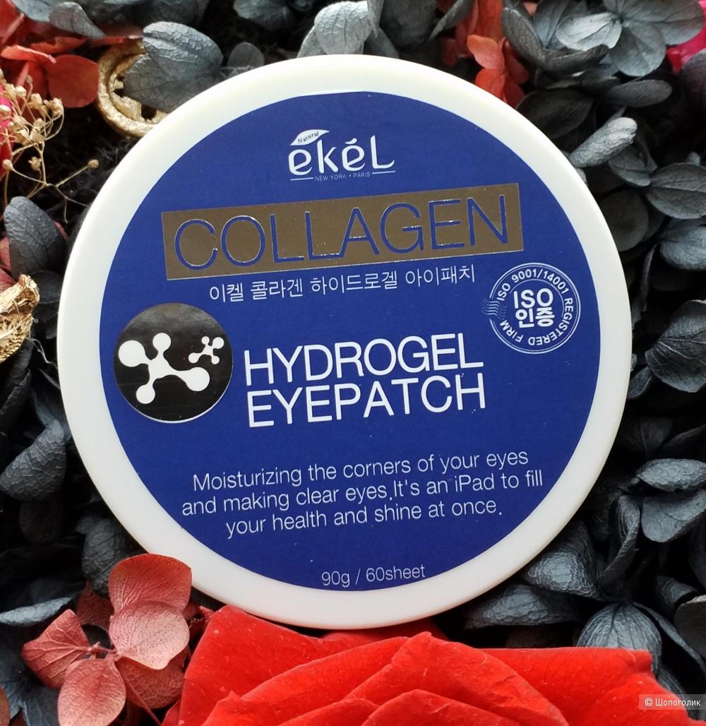 EKEL Collagen Hydrogel Eyepatch - Гидрогелевые патчи с коллагеном для антивозрастного ухода за кожей вокруг глаз