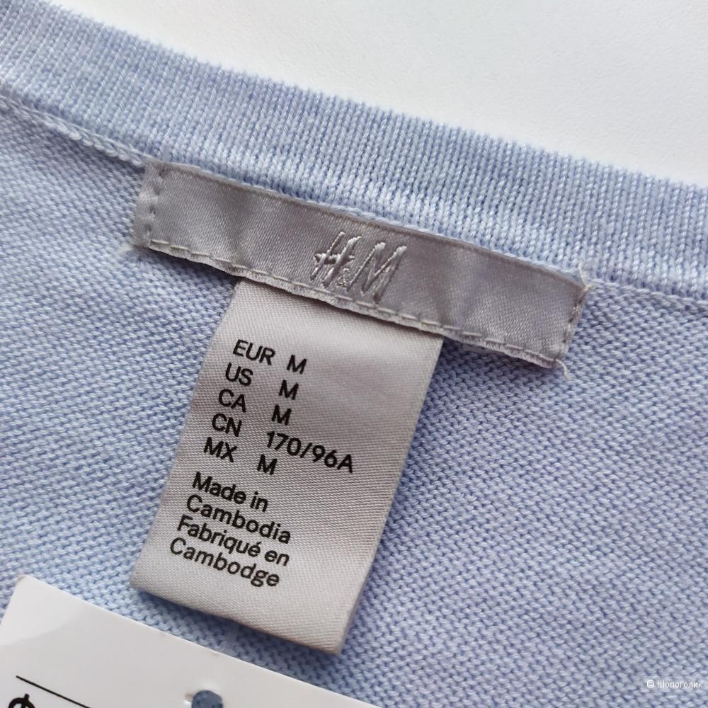Джемпер H&M, размер M