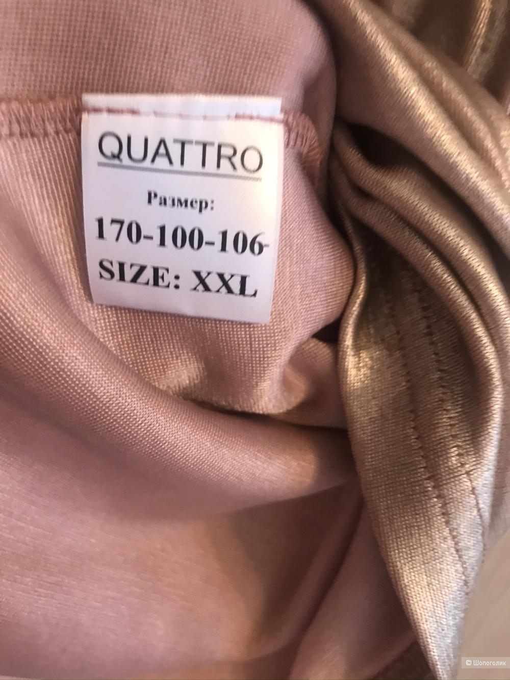 Футболка фирмы QUATTRO. размер 48/50