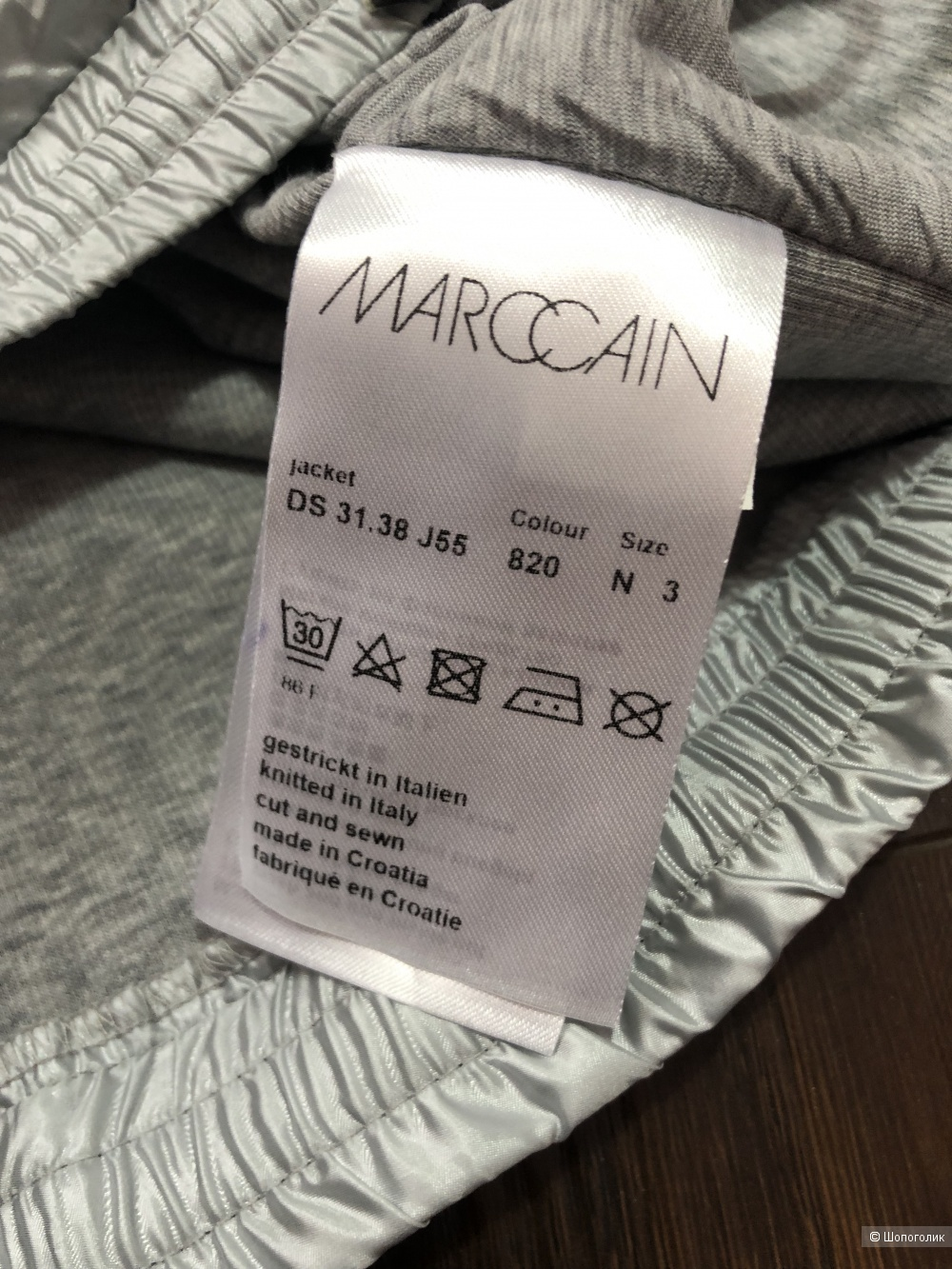 Ветровка джемпер Marc Cain M