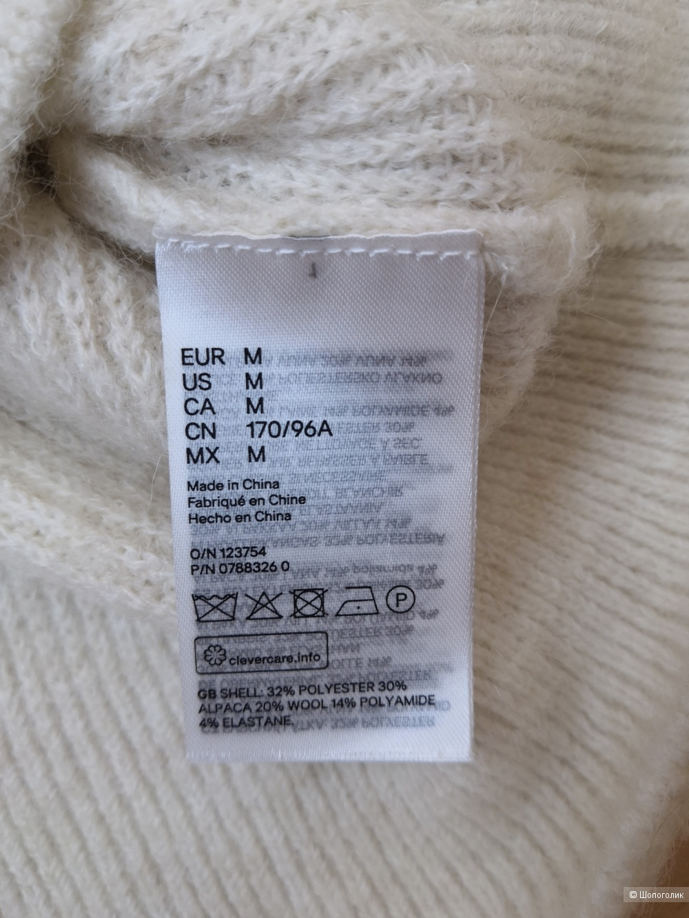 Джемпер H&M разм. М
