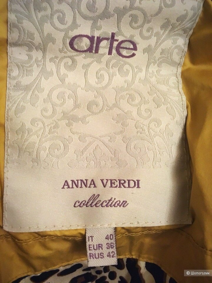 Пуховик Arte Anna Verdi, р.40