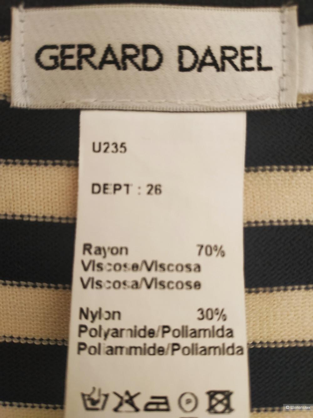 Джемпер GERARD  DAREL размер S