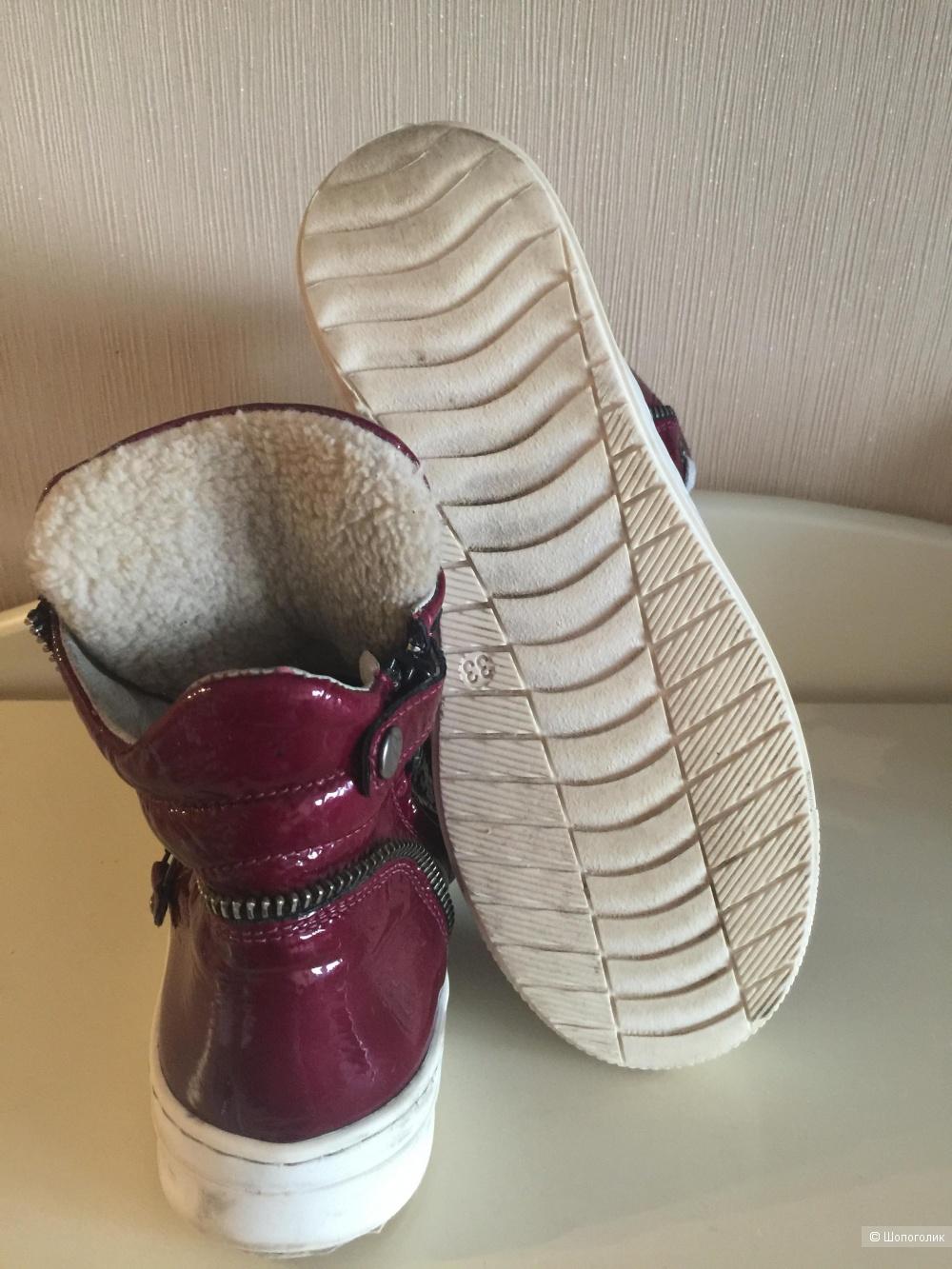 Ботинки Walk Safari 33 размер