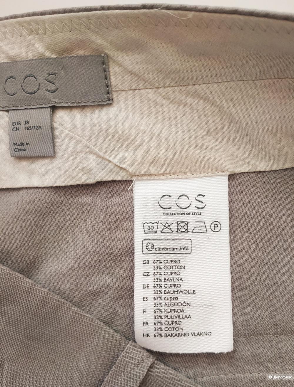 Брюки COS размер M