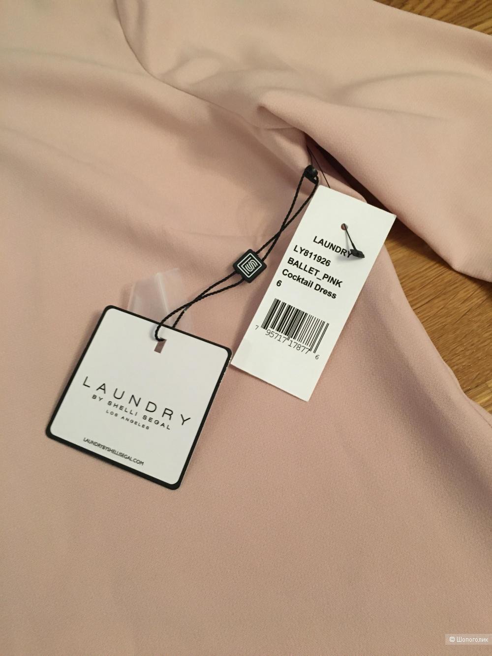 Платье Laundry, SM