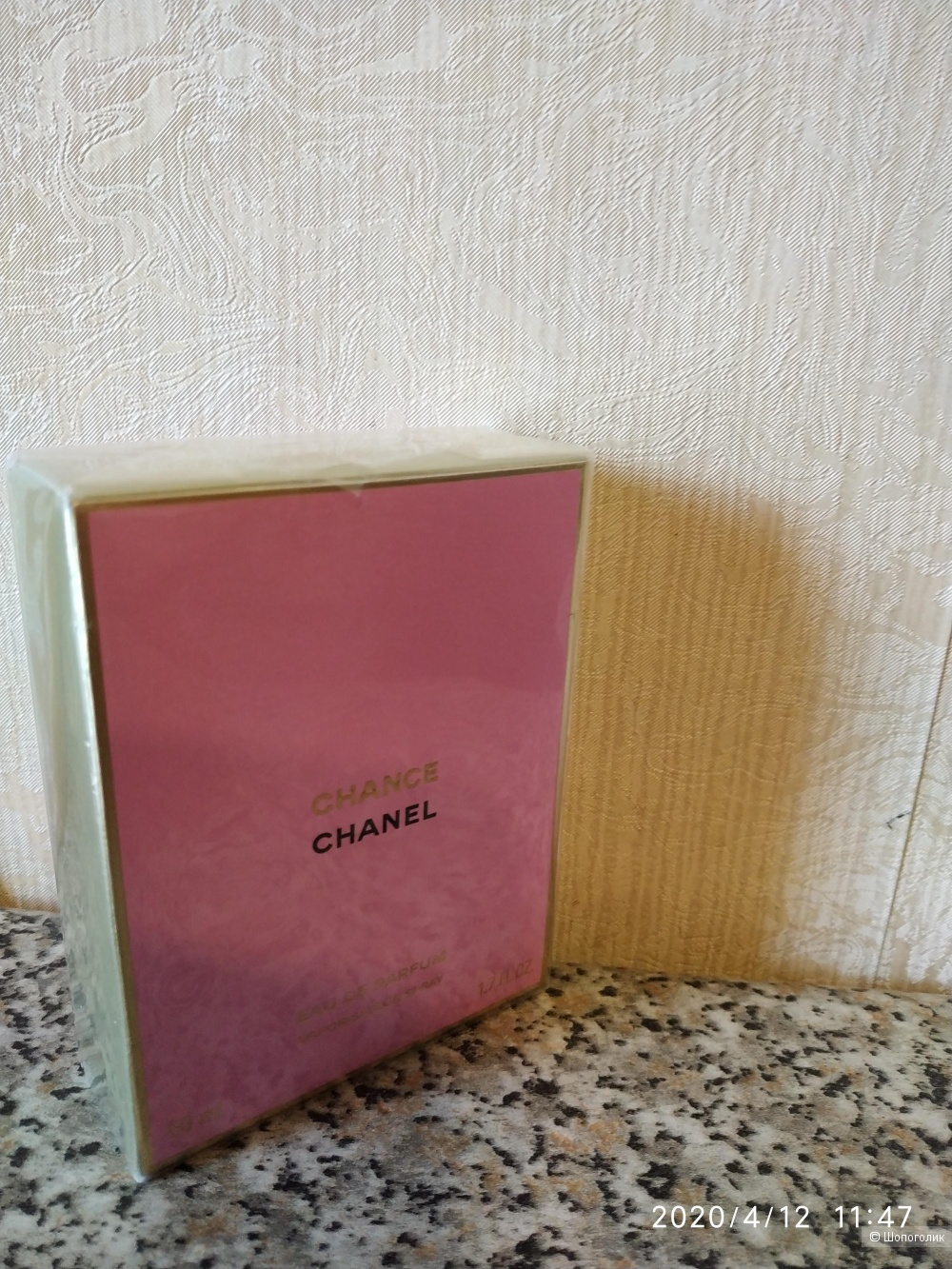 Духи туалетные  Chanel chance 50ml