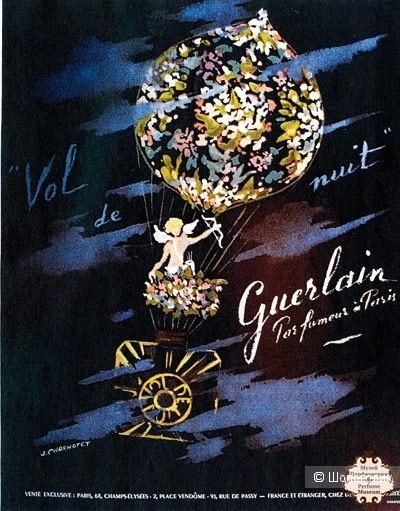 Духи Vol de nuit , Guerlain (Ночной полет) 7,5 мл