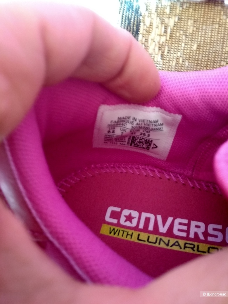 Кроссовки Converse  Thunderbolt Ultra Ox фр 41 на 39-40 р