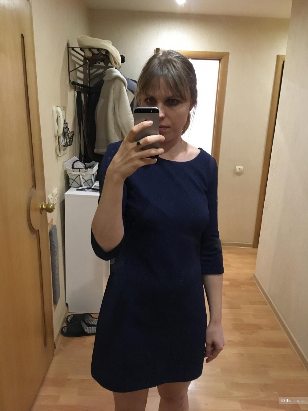 Платье Бифри, р-р S