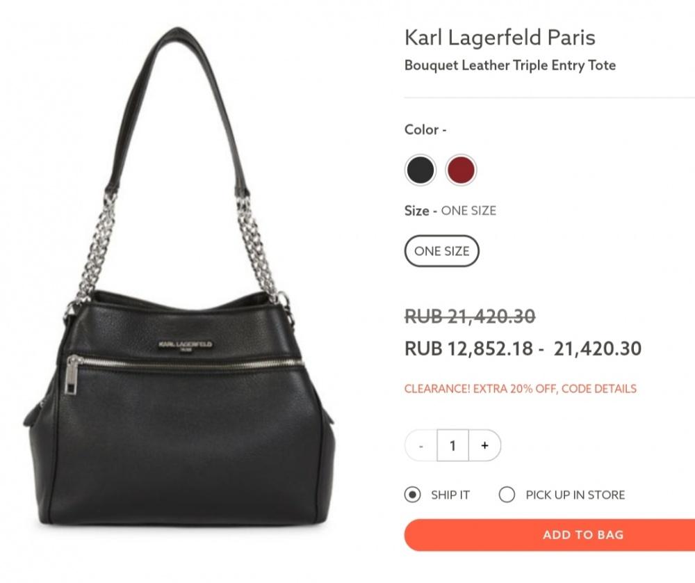 Сумка кожаная Karl Lagerfeld