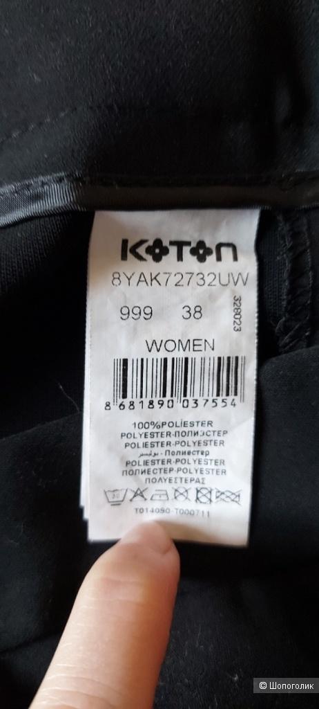 Юбка Koton - 38 м-ка- на 44 р-р